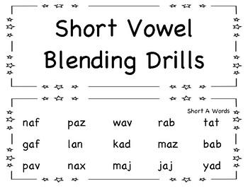 Short Vowel Blending Drill