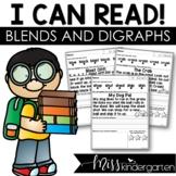 Short Vowel Blends and Digraphs Reading Fluency | Distance