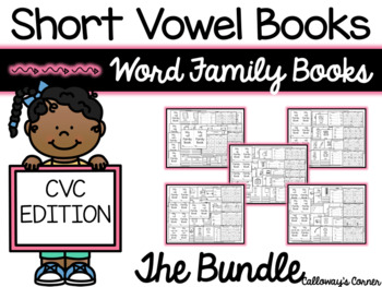 Short Vowel Books-CVC/Word Families BUNDLE