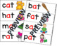 Short Vowel Bulletin Board Set