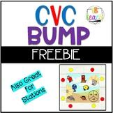 Short Vowel Bump -- FREEBIE