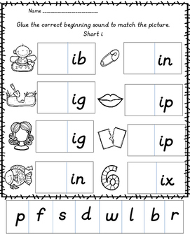 Short Vowel Bundle
