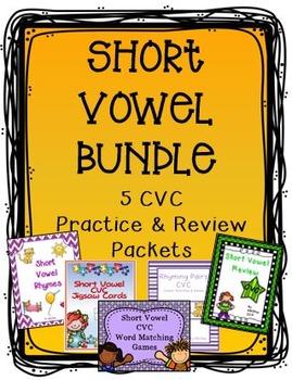 Short Vowel Bundle - 5 CVC Practice and Review Packets