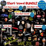 Short Vowel CVC Clipart BUNDLE Real Clips 146 Photo & Arti
