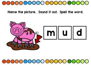Short Vowel CVC BOOM Cards {Digital Task Cards}