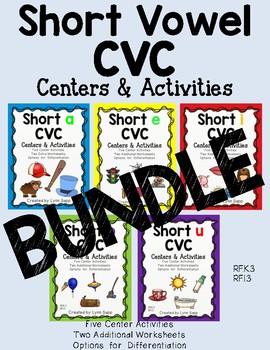 Short Vowel CVC Centers and Activities BUNDLE
