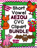 Short Vowel CVC Clipart BUNDLE