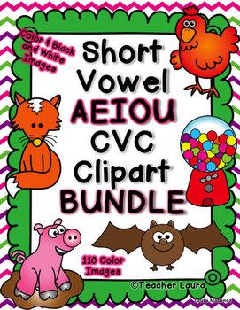 Short Vowel CVC Clipart BUNDLE