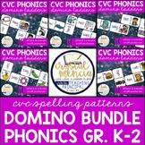 Short Vowel CVC Domino BUNDLE | Phonics Activities for Lit