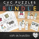 Short Vowel CVC Games : CVC Puzzles Bundle