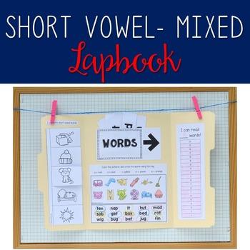 Short Vowel/CVC Lapbook