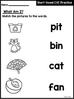 Short Vowel CVC Match Up Practice Sheets