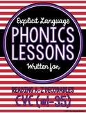 Short Vowel CVC Phonics Lessons for Reading A to Z Decodable Books #1-35