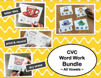 Short Vowels Word Work: CVC Bundle ~All Short Vowels~