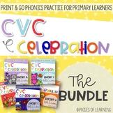 Short Vowel CVC Printable Phonics Pack