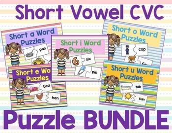 Short Vowel CVC Puzzle Bundle