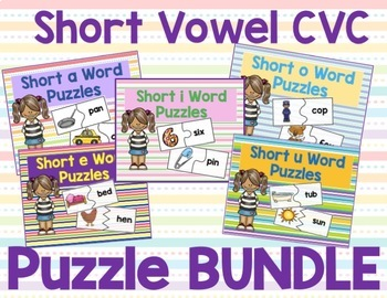 Short Vowel CVC Puzzle Bundle