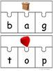 Short Vowel (CVC) Puzzles