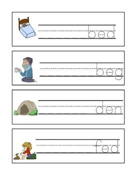 Short Vowel CVC Read and Write BUNDLE