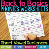 Short Vowel CVC Sentence Worksheets (No-Prep Phonics Worksheets)