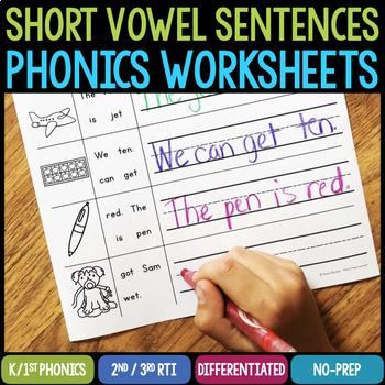 Short Vowel CVC Sentence Worksheets (No-Prep Phonics Worksheets)