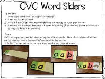 Short Vowel CVC Sliders {112 Sliders!}