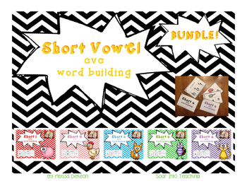 Short Vowel CVC Sound Boxes - BUNDLE