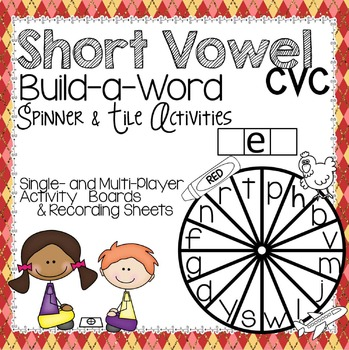 Short Vowel CVC Spinner & Tile Activity BUNDLE