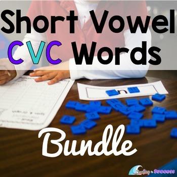 Short Vowel CVC Word Bundle