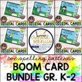 Short Vowel CVC Word Family Boom Cards™ BUNDLE | Distance