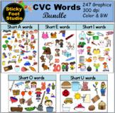 Short Vowel CVC Word Family Clip Art Bundle (235 graphics)