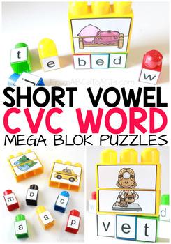 Short Vowel CVC Word Mega Blok Puzzles
