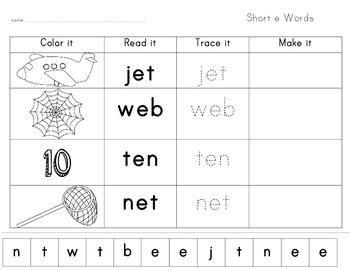 Short Vowel CVC Word Practice
