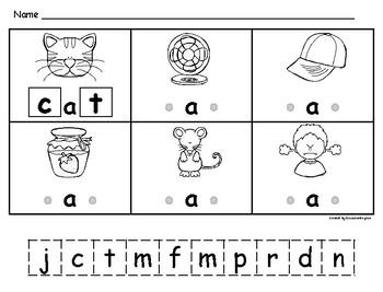 Short Vowel & CVC Word Practice