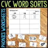 Short Vowel CVC Word Sort Worksheets (No-Prep Phonics Worksheets)