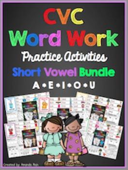 Short Vowel CVC Word Work Activities Bundle