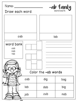 Short Vowel CVC Word Work | BUNDLE | DISTANCE LEARNING