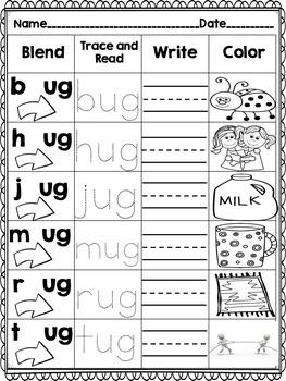Short Vowel CVC Word Work! Blend it! Trace it! Read it! Write it! Color it!