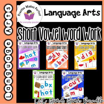 Short Vowel CVC Word Work Bundle