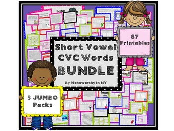 Short Vowel CVC Words BUNDLE