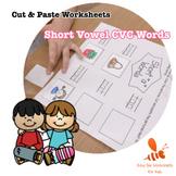 Short Vowel CVC Words Cut & Paste Worksheets