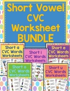 Short Vowel CVC Worksheet Bundle