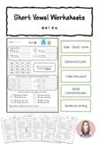 Short Vowel CVC Worksheets