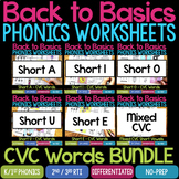 Short Vowel CVC Worksheets & Activities (No-Prep Phonics Worksheets) BUNDLE