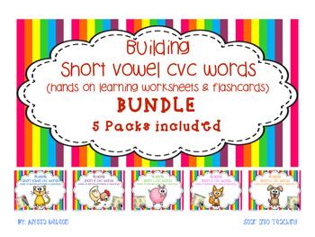 Short Vowel CVC build a word - BUNDLE