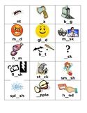 Short Vowel Cards / Pages