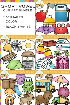 Short Vowel Clip Art Bundle