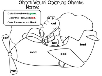Short Vowel Coloring Worksheets- Summer Theme