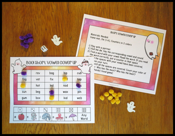 Phonics Short Vowel Game Cover Up Boo