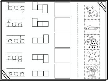 Short Vowel Cut and Paste Bundle {15 activities}
